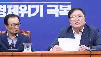민주당, 전월세전환율 시행령 개정 검토...표준임대료 공시제도 만지작
