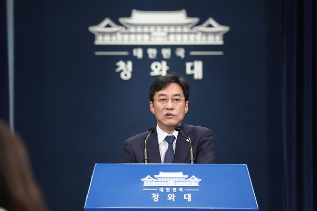 통합당 큰 책임질 사람들 빠져...김상조·김현미·추미애 경질 요구
