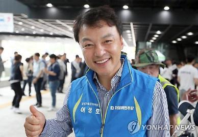 노사모 미키루크 이상호, 라임 김봉현 돈 받은 혐의로 구속기소