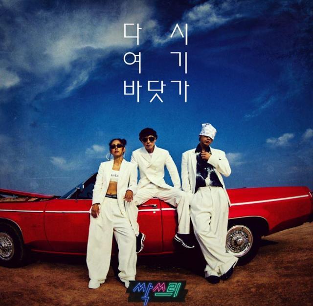 [이주의 랭킹] 싹쓰리 아차랭킹·지니뮤직 휩쓸어 1위