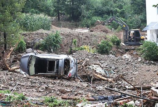 韩政府划定7处暴雨受灾地区为特别灾难地区