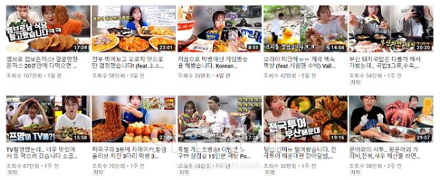 [단독] 인기 유튜버 쯔양 소속사 '퍼블리시티권 침해 소송' 제기... 승소가능성은?