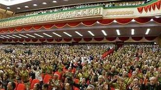 """유엔 전문가패널 """"북한, 가상화폐 1조8000억 탈취…일부는 현금화 추정"""""""