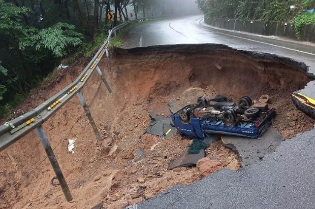 [포토] 폭우의 위력