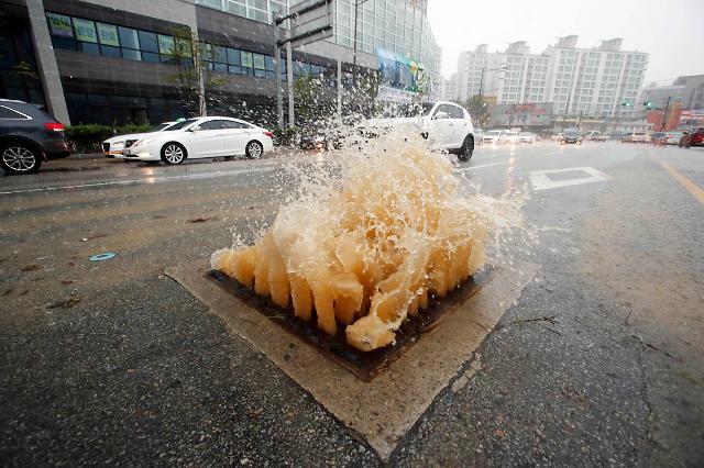 장마전선 북상에 중부지방 8일 밤부터 많은 비... 서울은 오후 6시부터 폭우 예상