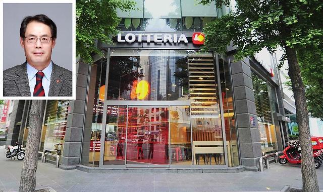 가맹점도 주문 안 한 폴딩박스…굿즈 마케팅 실패한 롯데리아