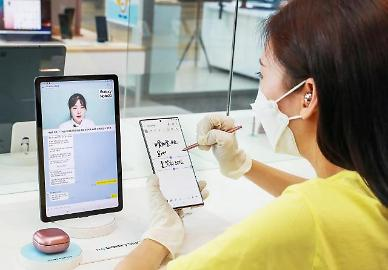 삼성전자, 언택트 체험 강화한 갤럭시 노트20 갤럭시 스튜디오 오픈