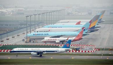항공업계 항공발전조합 설립에 정부 과감한 재정지원 절실