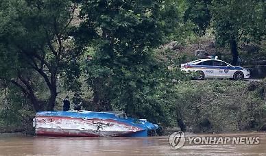 軍, 의암댐 실종자 수색에 헬기 2대·드론 11대 투입
