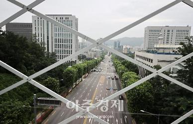 검·경 수사권 조정 시행령 입법예고... 법 개정 7개월 만