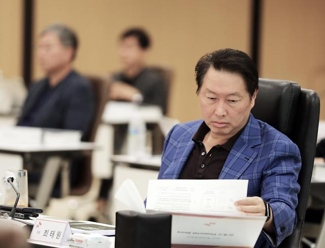 "SK ""사회 안전망 구축하자""...호우 피해 성금 20억원 등 전방위 지원"