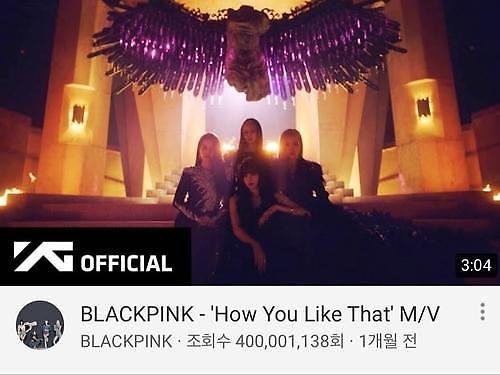 BLACKPINK新歌MV优兔播放量破4亿