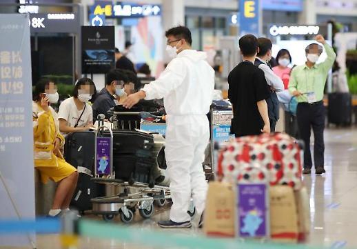 韩新增36例新冠病例 首都圈群聚性感染持续发酵
