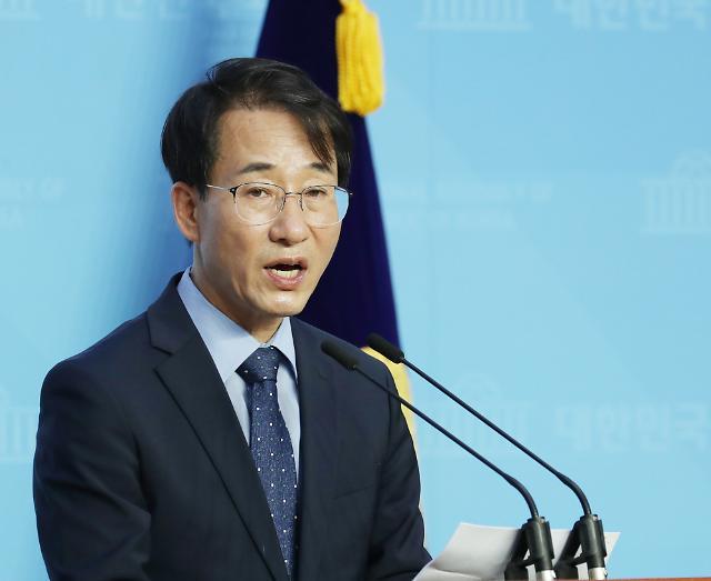 """이원욱 """"文 정부 순항 위해...윤석열 뽑혀 나가야"""""""