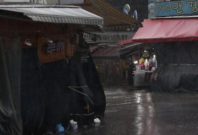 중대본, 서울 남대문시장 케네디상가 방문자 코로나19 검사 요망