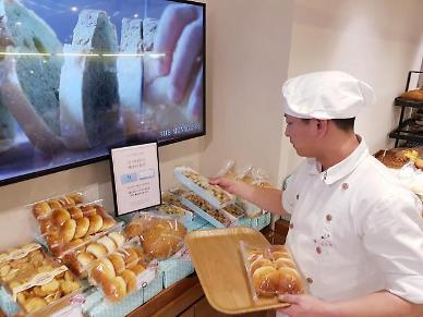 빵부터 반찬까지…구독서비스 강화 나선 백화점들