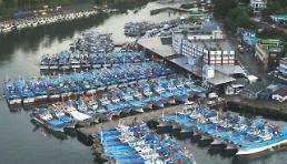 台風5号「チャンミー」・・・10日午前、済州島に上陸