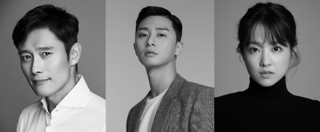 Actors Lee Byung-hun and Park Seo-jun to star in film adaptation of webcomic series