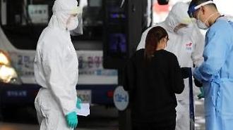 Hàn Quốc ghi nhận 28 ca nhiễm mới…17 người lây nhiễm trong nước