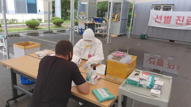 韩国新增28例新冠确诊病例 累计14626例