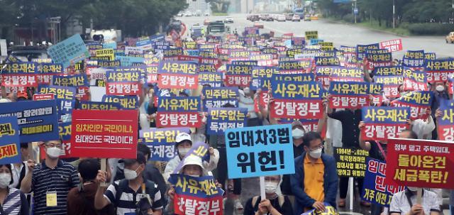 120만 비아파트 임대사업자 역차별에 분노