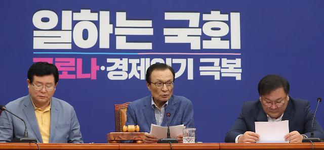[여론조사] 민주당-통합당, 지지율 격차 불과 0.5%