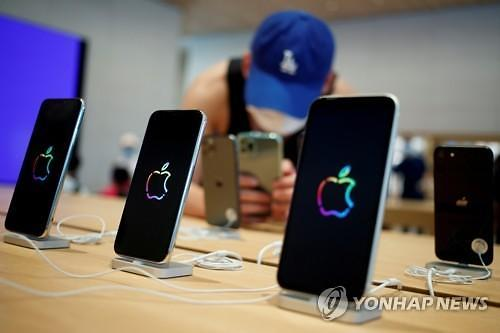 시총 2조달러 눈앞 애플...고공행진 배경엔 ESG가 있다?