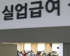 失業給付金「3ヵ月連続1兆ウォン突破」