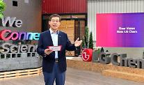 """辛學喆LG化学副会長 """"2025年のバッテリー売上、今年より2倍成長した30兆ウォン目標"""""""