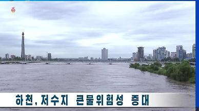 10월 북·미 대화 물거품·홍수 난 北…김정은, 이인영 작은 교류에 응답할까