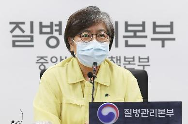 S. Korea discovers three new coronavirus strains from visitors from Pakistan and Uzbekistan