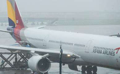 금호산업 늦었지만 현산과 만나 아시아나항공 거래종결 논의 기대