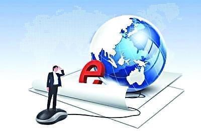 全球百强ICT企业韩企仅占一席 美中遥遥领先