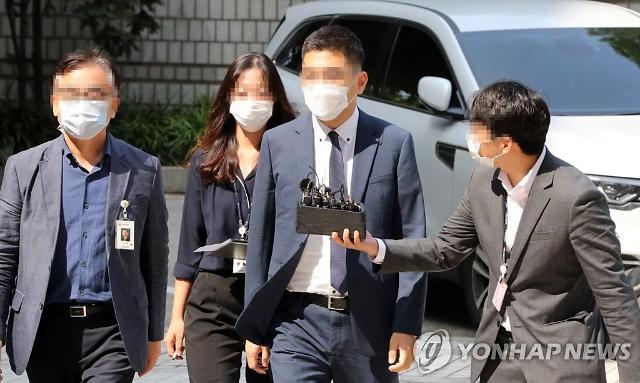 검언유착 의혹 재판 26일 열린다... 강요미수 혐의 첫 재판
