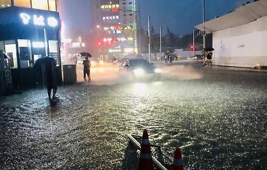 폭우 열흘째 실종 42명·이재민 7000명