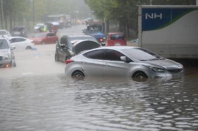 장마 길어지자 차량 피해 급증...711억원 육박