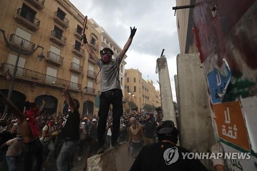 레바논 내각 총사퇴...베이루트 폭발 참사 후폭풍
