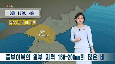 '최악의 홍수 北 황해도 '수해복구' 총력…평양 등에선 방역사업' 강화