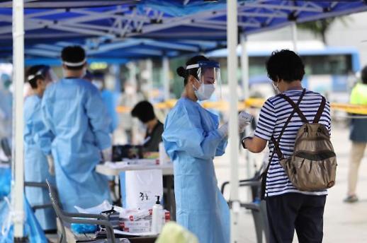 韩国新增34例新冠确诊病例 累计14660例