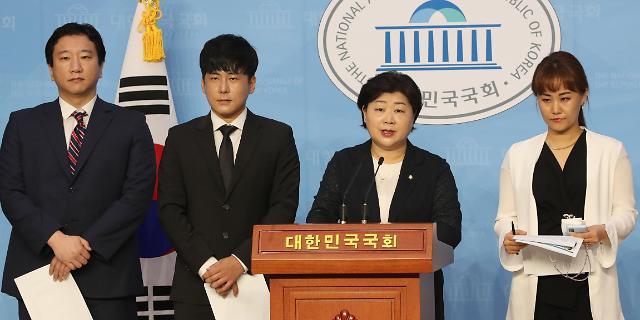 [포토] 구하라법 통과 촉구 기자회견하는 서영교