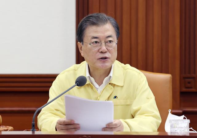 [포토] 집중호우 긴급점검회의 주재하는 문재인 대통령