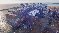 "HMM、スペイン「アルヘシラスターミナル」持分投資誘致…""安定的物量の確保"""