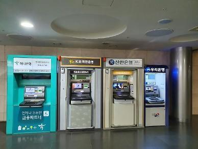 반경 600미터 ATM 강원·경북·전남 0.3개···은행권 공동 대처 나서