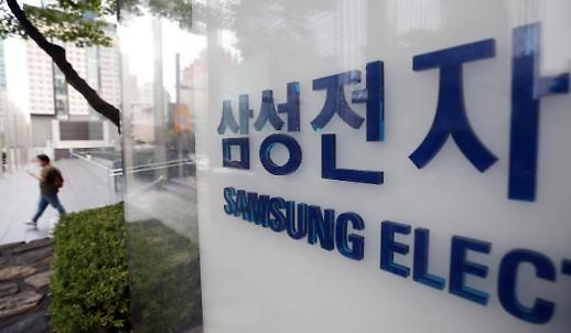 韩进出口银行:韩中DRAM技术差距在5年以上