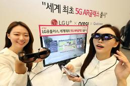 LG Uplus to start selling AR glasses based on Nreal technology