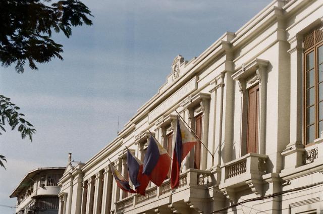 [NNA] 필리핀, 올 GDP -9.1%로 하향수정... 피치레이팅스