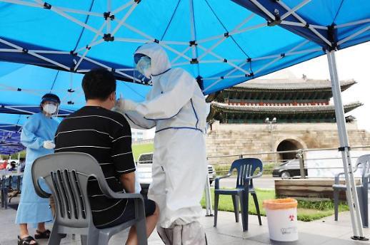 韩国传统市场再爆集体感染 首都地区防疫形势拉警报