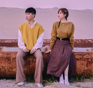 Brother-sister band AKMU to comeback in September with new songs
