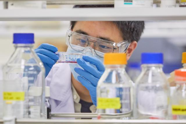 S. Korea ready for clinical trial of immunoglobulin drug based on plasma containing antibodies