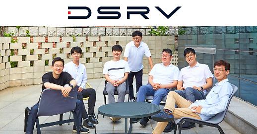 네이버 D2SF, 블록체인 스타트업에 첫 투자